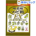 味覚糖のど飴EX 袋(90g)