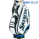 スリクソン XXIOキャディバッグ ホワイトブルー GGC-S099(1コ入)【スリクソン(SRIXON)】【送料無料...