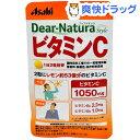 ディアナチュラスタイル ビタミンC 20日分(40粒)【HLS_DU】 /【Dear-Natura(ディアナチュラ)】[サプリ サプリメント ビタミンC配合]