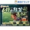 6種の緑菜青汁(3g*25袋入)