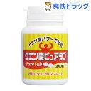 クエン酸ピュアタブ(340粒)【トーヤク】[サプリ サプリメント クエン酸]