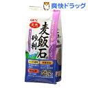 麦飯石の砂利(1kg)[砂利 熱帯魚 アクアリウム]