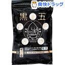 黒五(粉末)(150g)