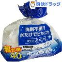 オカザキ メラミンスポンジ キューブタイプ(40コ入)