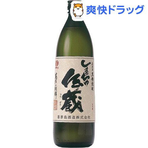 喜界島しまっちゅ伝蔵黒糖焼酎30度(900mL)