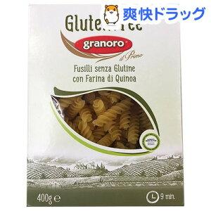 グラノロ グルテンフリー フジッリ(400g)