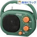オーディオコム 豊作ラジオ PLUS 03-5632(1台)【オーディオコム】