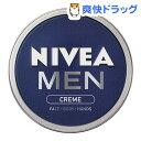 ニベアメン クリーム(75g)【ニベア】