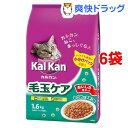 カルカン ドライ 毛玉ケア かつおとチキン味(1.6kg 6コセット)【カルカン(kal kan)】【送料無料】