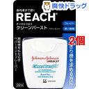 リーチ デンタルフロス クリーンバースト ペパーミント(32m*2コセット)【REACH(リーチ)】