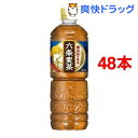 六条麦茶(660mL*48本入)【六条麦...