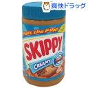 スキッピィ ピーナッツバター クリーミー(462g)【SKIPPY(スキッピィ)】