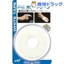 ドーム ホワイトテープ(13mm*13.7m)[テーピング]