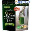 オリヒロ クレンズ ウィートグラスジュース(90g)