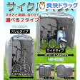 ベルソス サイクルハウス スリム シルバー VS‐G024(1台)【ベルソス】【送料無料】