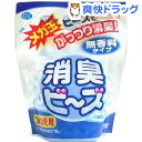 アクアリフレ メガ玉 消臭ビーズ 無香料 詰替え(300g)【アクアリフレ】