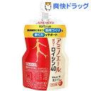【機能性表示食品】アミノエール ゼリー ロイシン40(100g)