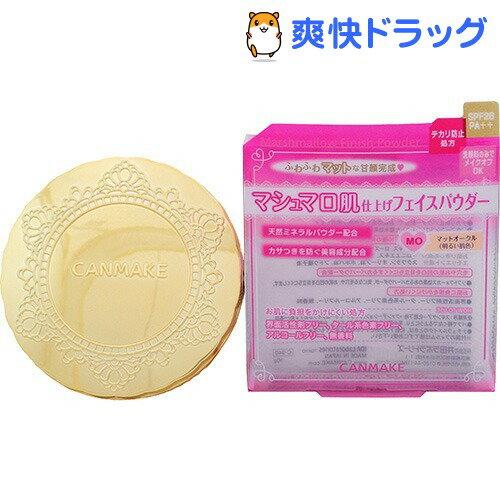 CANMAKE棉花糖粉饼