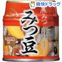 みつ豆 黒みつ 6号缶(225g)[お菓子 おやつ]