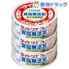 ライトツナ食塩無添加オイル無添加(タイ産)(70g*3)