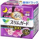 ロリエ スリムガード スイートローズ しっかり夜用(14コ入)【kao1610T】【ロリエ】