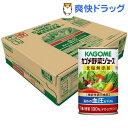 カゴメ 野菜ジュース 食塩無添加(160g*30本入)【カゴメジュース】【送料無料】