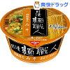 日清麺職人 みそ(1コ入)