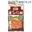 日清 直づけパン粉(100g)