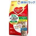 ビューティープロ キャット 猫下部尿路の健康維持 低脂肪 1歳から(560g)【ビューティープロ】[国産 無着色]