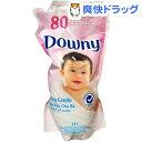 ベトナムダウニー ベビージェントル 詰替え(1.6L)【ダウニー(Downy)】