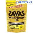 ザバス ホエイプロテイン100 バナナ味(357g(約17食分))【ザバス(SAVAS)】【送料無料】