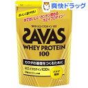 ザバス ホエイプロテイン100 バナナ味(357g(約17食分))【ザバス(SAVAS)】