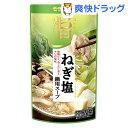 コク旨スープがからむ ねぎ塩鍋用スープ(750g)