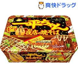 一平ちゃん 夜店の焼そば(12コ入)【一平ちゃん】[焼きそば 一平ちゃん夜店の焼そば カップ麺 非常食]