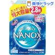 トップ ナノックス つめかえ用 特大(1.02kg)ライオン【ナノックス(NANOX)】[ナノックス 洗濯洗剤 液体洗剤 衣類用 詰め替え]