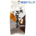 創健社 播磨園 有機三年番茶(400g)