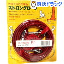 ストロングロープ M-500 中・小型犬用(1コ入)【送料無料】