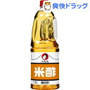 オタフク 米酢(1.8L)