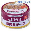 デビフ 豚肉&チーズ(85g)【デビフ(d.b.f)】[国産 無着色]