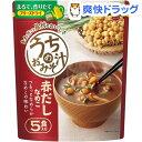 アマノフーズ うちのおみそ汁 赤だしなめこ 5食入(30.5g)【アマノフーズ】