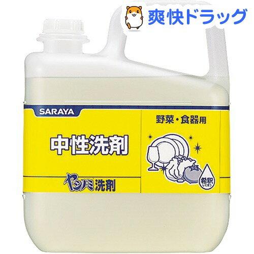 ヤシノミ洗剤 業務用(5kg)【ヤシノミ洗剤】【送料無料】