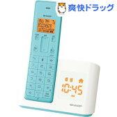 シャープ インテリアホン ブルー系 JD-BC1CL-A(1セット)【シャープ】【送料無料】
