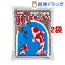 コメット 鯉・金魚のエサ 小粒(400g*2コセット)【コメット(ペット用品)】