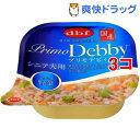 デビフペット プリモデビィ ササミ&野菜(95g 3コセット)【デビフ(d.b.f)】