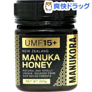 マヌコラ マヌカハニー UMF15+(250g)【送料無料】
