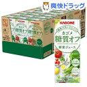 【訳あり】カゴメ 野菜ジュース 糖質オフ(200mL*24本入)【カゴメジュース】
