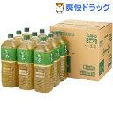 キリン 生茶 ペットボトル(2L*9本入)【生茶】