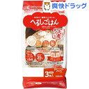 サラヤ 低GI米 へるしごはん炊飯(150g*3コ入)【サラヤ】