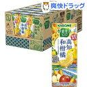 野菜生活100 高知和柑橘ミックス(195ml*24本入)【野菜生活】