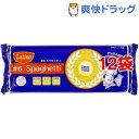 ラティーノ スパゲッティ(1kg*12コセット)【送料無料】